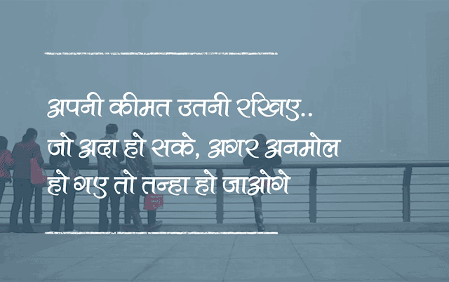 cool motivational quotes in hindi, motivational career quotes in hindi, ca motivational quotes in hindi, motivational quotes in hindi dp, motivational quotes in hindi download pdf, inspirational quotes in hindi download, motivational quotes in hindi video download, motivational quotes in hindi mp3 download, motivational quote in hindi for dosti, motivational quotes in hindi for employe, motivational quotes in hindi for employees, motivational quotes in hindi and english both, motivational quotes in hindi on education, motivational quotes in hindi for exam, motivational quotes in hindi for election, motivational quotes in hindi for engineering students, motivational quotes in hindi written in english, motivational quotes in hindi for sales,