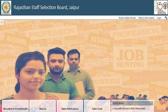 RSMSSB Recruitment 2021: राजस्थान कर्मचारी चयन बोर्ड में इन 629 विभिन्न पदों पर निकली वैकेंसी, जल्द करें आवेदन, 69000 से अधिक होगी सैलरी