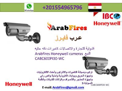 الدولية للتجارة والاتصالات كاميرات دقه عاليه للبيع Arabfires Honeywell cameras CABC600PI30-WC