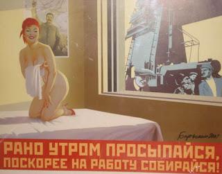 самое интересное - товарищу сталину