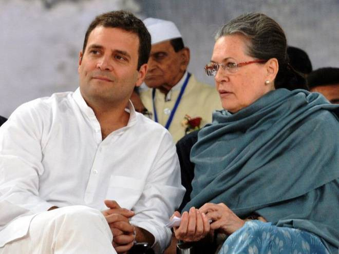 महाराष्ट्र में राष्ट्रपति शासन पर कांग्रेस ने कहा, राज्यपाल ने जल्दबाजी दिखाई