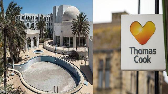 تأثيرات وخيمة لأزمة ''توماس كوك'' على الفنادق التونسية