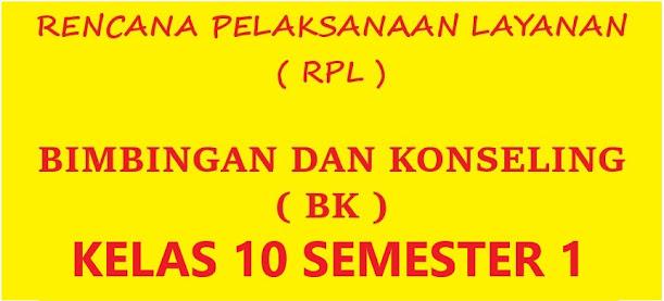 RPL BK 1 Lembar Kelas 10 Semester 1