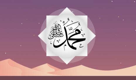 Inilah Nama 7 Anak Nabi Muhammad SAW