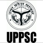 UPPSC Recruitment 2017, www.uppsc.up.nic.in