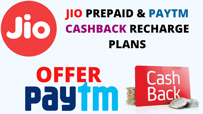 Jio Prepaid Recharge Plans & Offers List [ jio recharge cashback offer ]