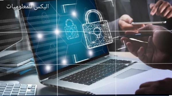 كيفية محاربة المهاجمين عبر الإنترنت