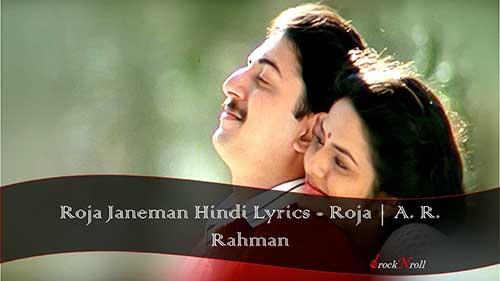 Roja-Janeman-Hindi-Lyrics-Roja-A.-R