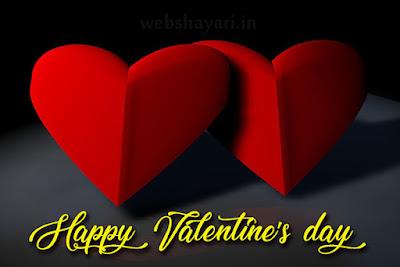 valentin greeting card  downalad