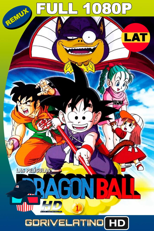 Dragon Ball: La Leyenda de Shen Long (1986) BDREMUX FULL 1080p Latino MKV