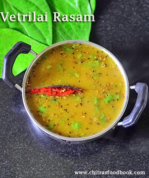 Betel leaves rasam / vetrilai rasam / vethalai rasam recipe