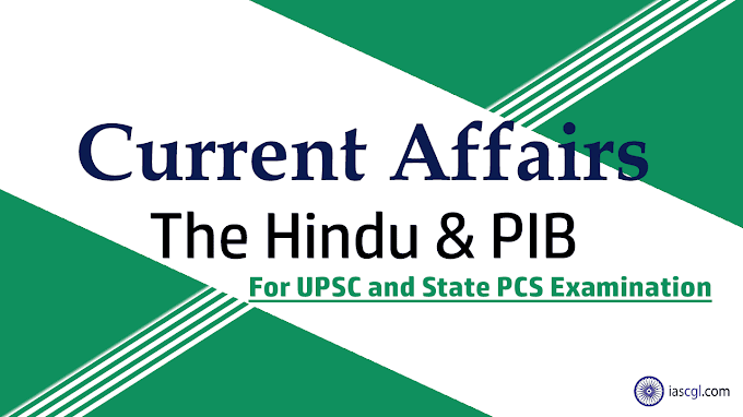 Current Affairs 29th August 2018 -  For UPSC and State CSE Only