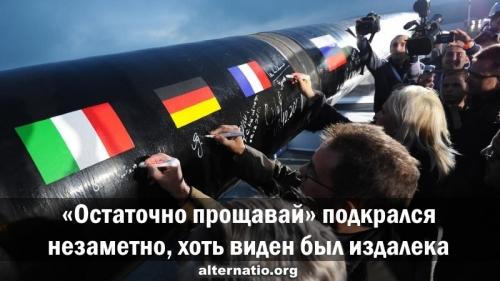 Смерть ГТС Украины - 1 января 2020 года