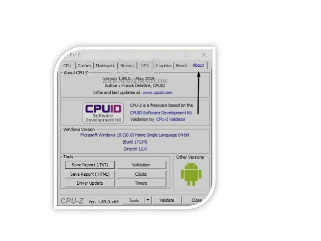 معلومات عن التطبيق : النسخة، تاريخ الإصدار،نسخة اصدار الويندوز