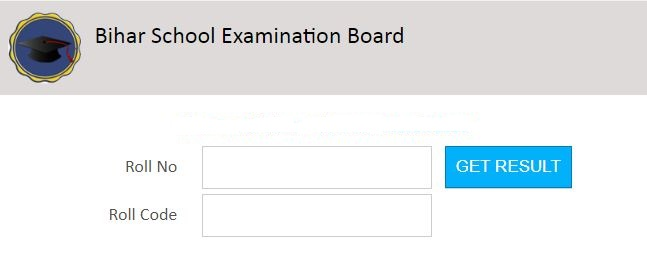 Bihar Board Result 2021 BSEB Result 2021 Bihar result 2021 Bihar 12th result 2021