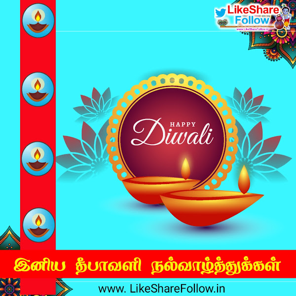 Happy-Diwali-deepavali-2020-tamil-wishes-quotes-messages-greetings