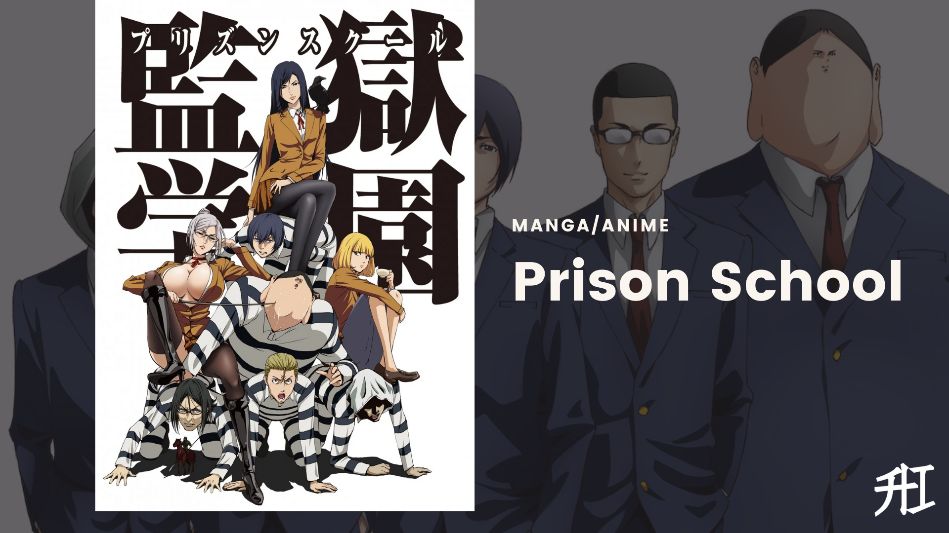 Top 17 Anime/Manga With Fanservice