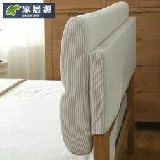 Capa cabeceira de cama comum