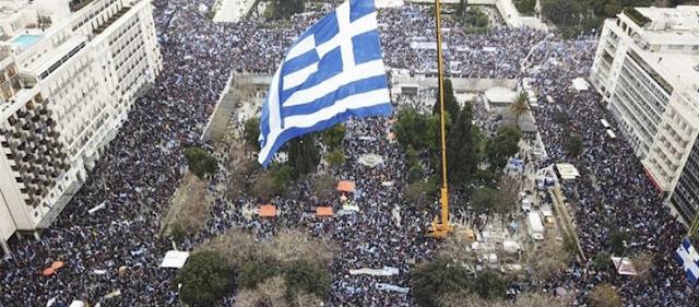 Μας κάνουν πλάκα οι Σκοπιανοί ή αλλιώς ξεφτιλίζουν την κυβέρνηση που είναι έτοιμη