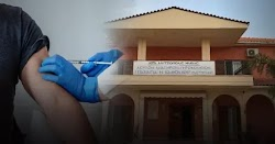 Με εντολή του Μητροπολίτη Ηλείας και Ωλένης Γερμανού απολύθηκαν από το Γηροκομείο «Παναγιά Καθολική» της Ι. Μ. Ηλείας στη Γαστούνη δύο εργαζ...