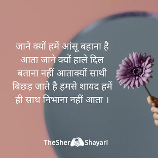 shayari photo, love
