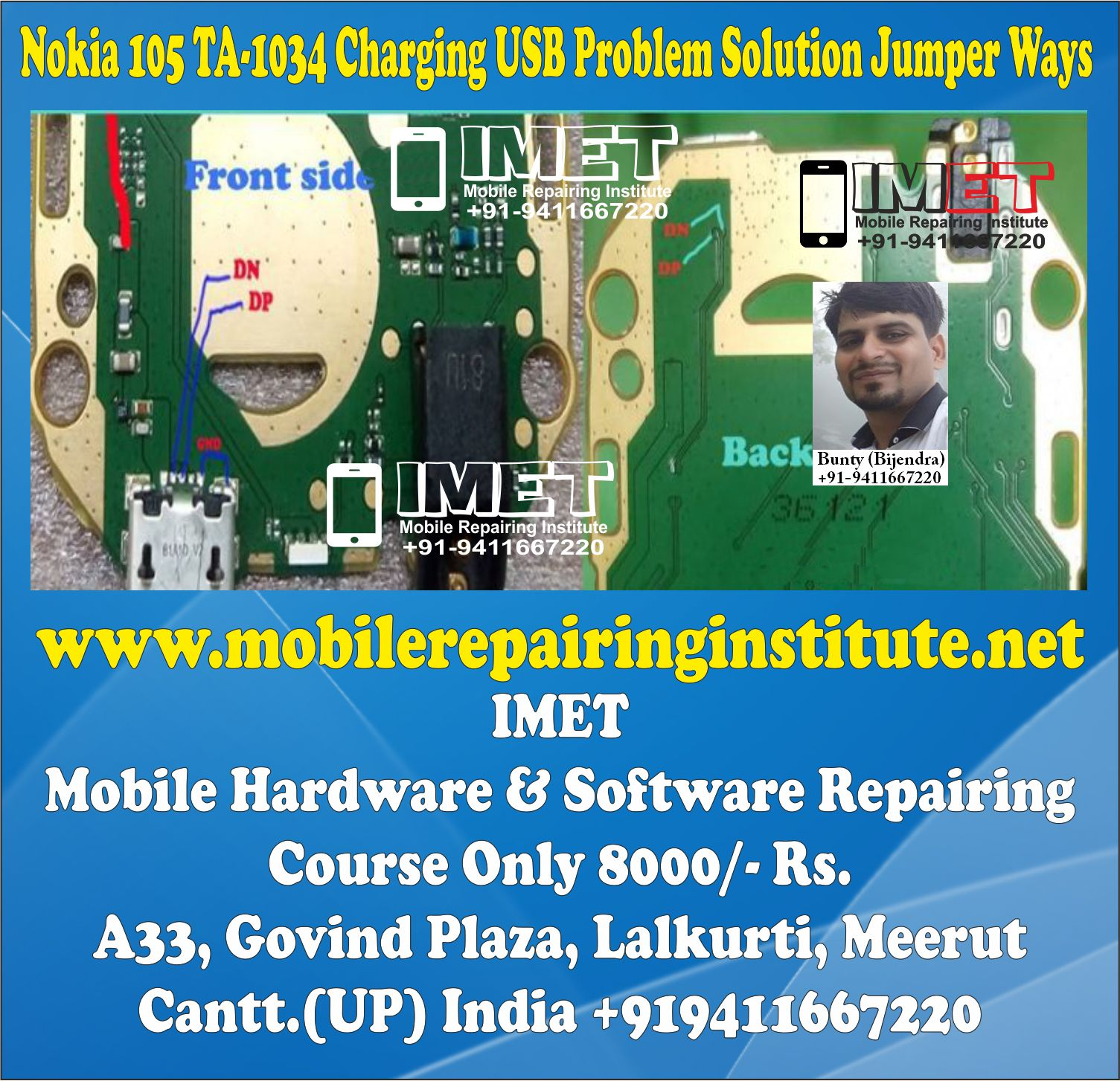 Nokia 105 TA-1034 Charging USB Problem Solution Jumper Ways