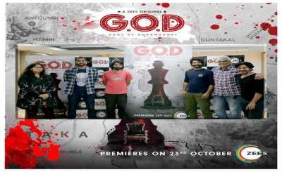 GOD 2019 Hindi Web Series S01 4820p 720p Free Download