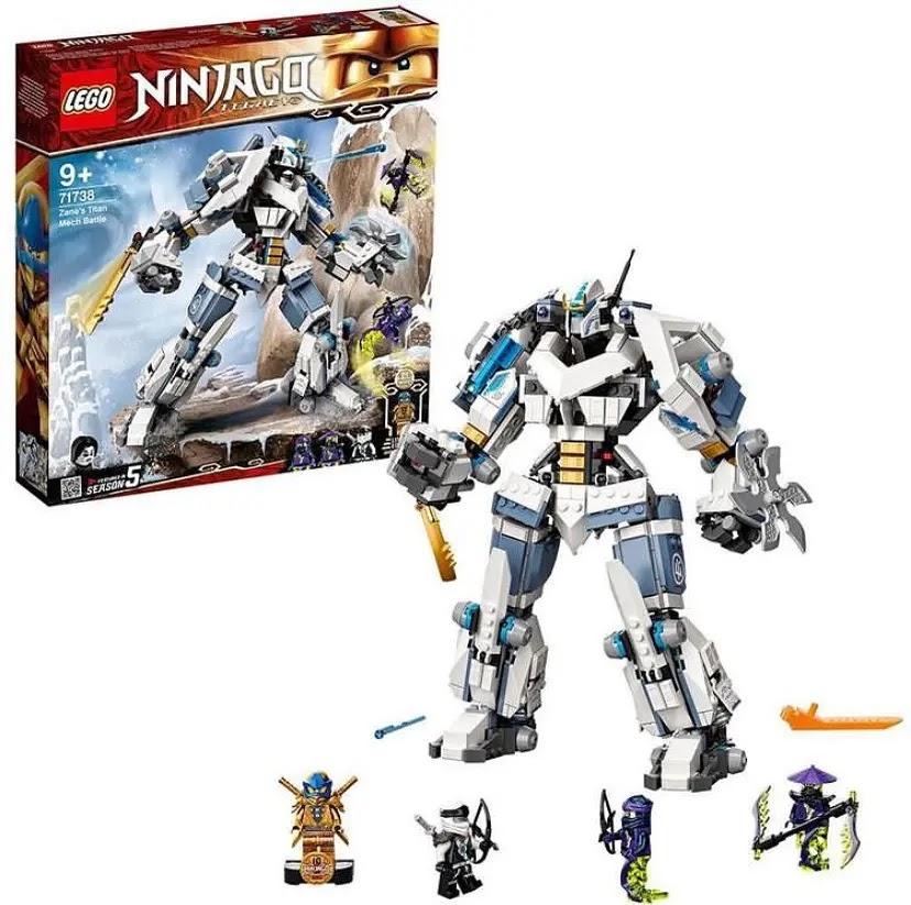 レゴ(LEGO) ニンジャゴー ゼンのタイタンメカ 71738