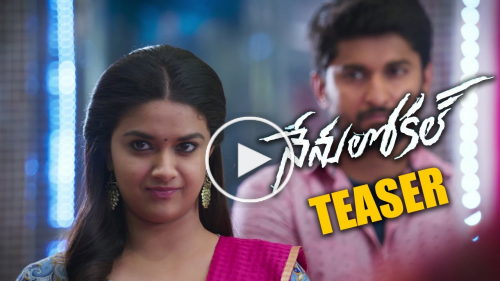 Nenu Local Movie Teaser - Nani, Keerthy Suresh