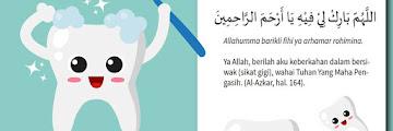 Doa Setelah Bersiwak atau Sikat Gigi
