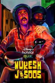 Mukesh Jasoos S01 Complete Download 720p WEBRip