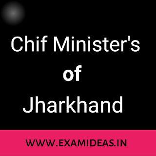 Chif Minister's of jharkhand