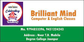 #4thAnniversary : Brilliant Mind Computer & English Classes   Near T.D. Mahila Degress College Jaunpur    #NayaSaveraNetwork