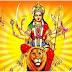 Chaitra Navratri 2021: नवरात्रि के दूसरे दिन सूर्य करेंगे राशि परिवर्तन, बनेंगे शुभ योग