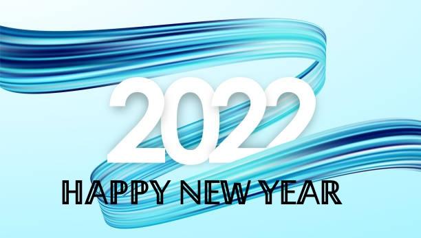 happy new year 2022. happy new year 2022 png. happy new year 2022 gif, happy new year 2050, happy new year 2022 video, happy new year 2022 countdown