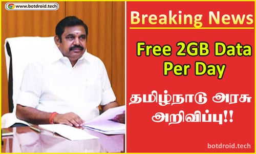 Tamil Nadu Government to give 2GB free data card per day for college students through ELCOT