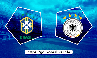 مشاهدة مباراة البرازيل ضد المانيا 22-07-2021 بث مباشر في اولمبياد طوكيو