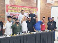 "Menjaga Kemurnian Perjuangan Buruh Lawan Elit Politik ""GN - KAMI"" Yang Memanfaatkan Kesucian Aksi Buruh Indonesia untuk Kekuasaan Semata"