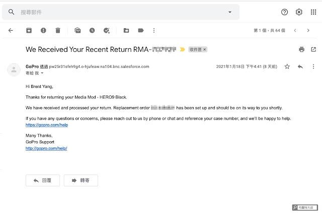 【攝影知識】最新 GoPro 報修流程,主機、配件送修不用擔心 - 寄到新加坡後,差不多 3 個工作天寄來 RMA 回覆