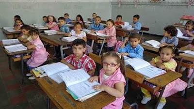 """التعليم: التقديم لتلاميذ """"الأول الابتدائي"""" بالمدارس إلكترونيًّا"""