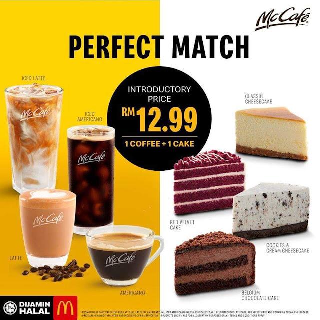 McDonalds di McCafe