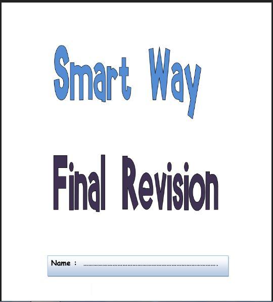 اقوى مذكرة مراجعة نهائية لغة انجليزية للصف الثالث الاعدادى الترم الاول
