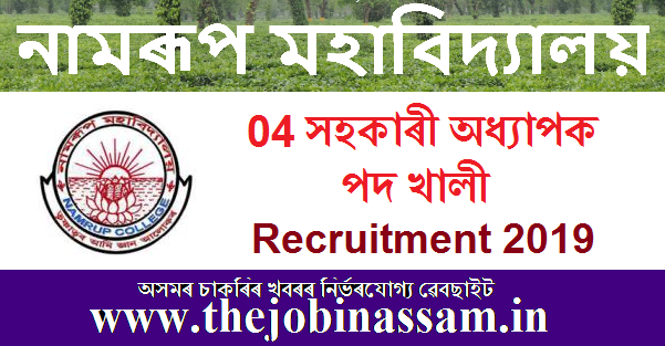 Namrup College Recruitment 2019