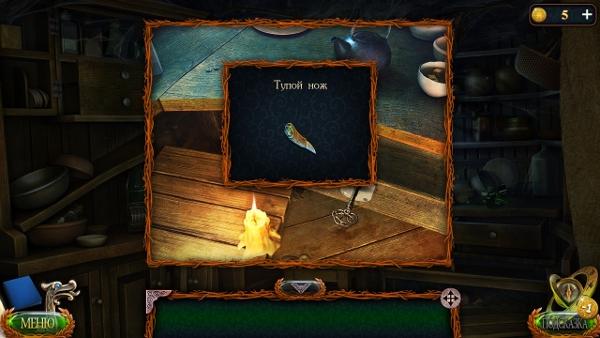 получен нож тупой после прохождения в игре затерянные земли 4 скиталец