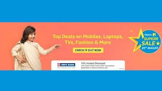 tech news, KaranTech, Upcoming Phones, Apple iPhone SE Sale, Flipkart sale, flipkart superr sale 2018, superr sale 25 august 2018, all electronics flipkart sale,