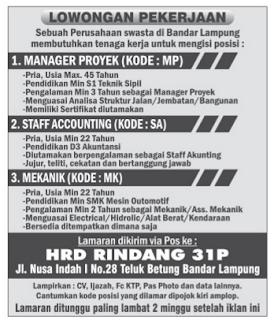 Info Lowongan Kerja Terbaru di Rindang 31 Pratama Bandar Lampung Mei 2016