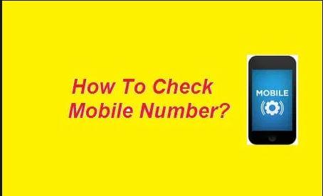 Yadda Zaka Duba Number Alayin MTN, Airtel, Glo, Da 9Mobile Cikin Sauki