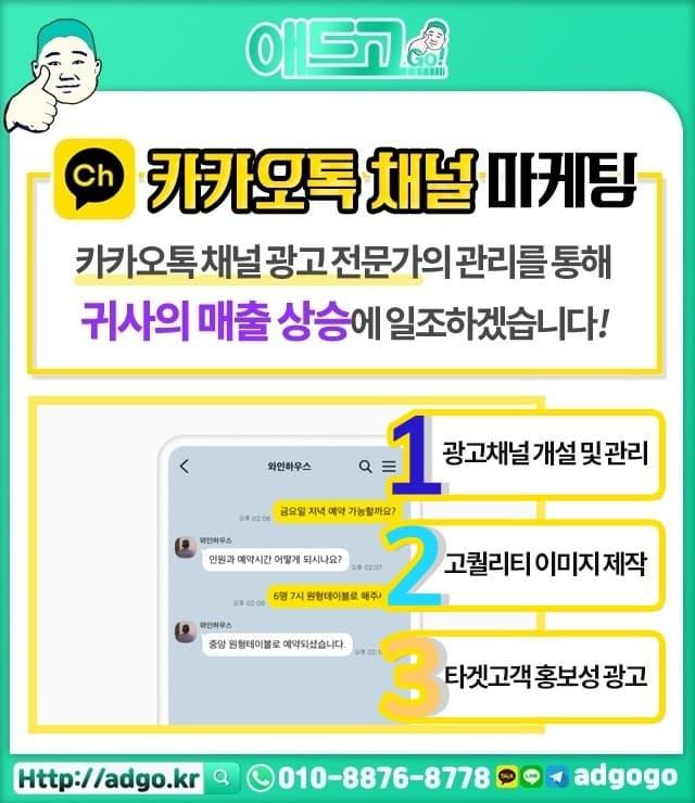 포남2동마케팅방안