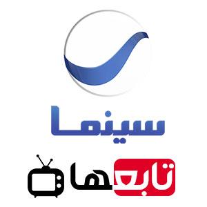 قناة روتانا سينما بث مباشر Rotana Cinema