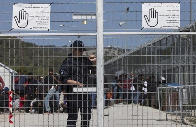 Μυτιλήνη: Ξεσκεπάστηκε κύκλωμα χορήγησης πλαστών χαρτιών σε αλλοδαπούς